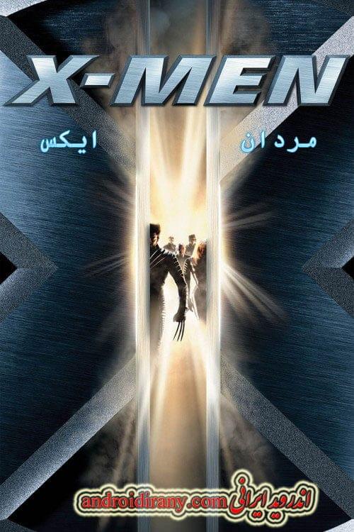 دانلود فیلم مردان ایکس دوبله فارسی X-Men 2000