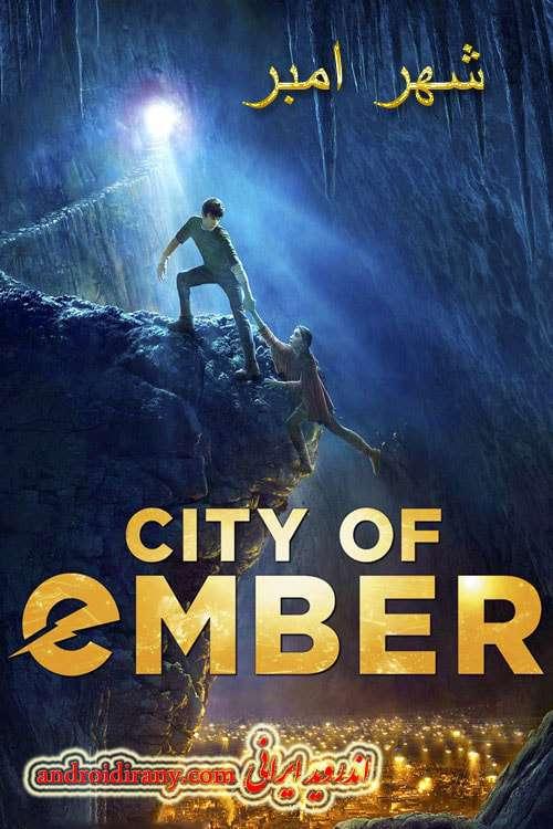 دانلود فیلم شهر امبر دوبله فارسی City of Ember 2008