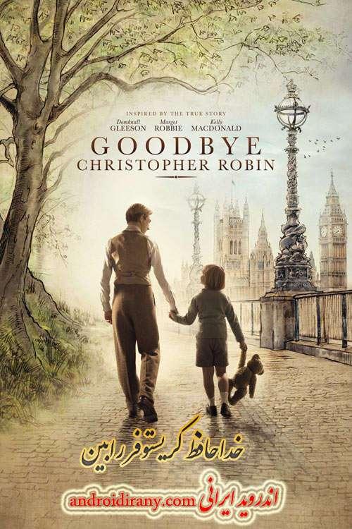 دانلود فیلم خداحافظ کریستوفر رابین دوبله فارسی Goodbye Christopher Robin 2017