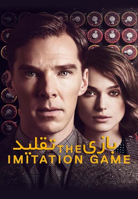 دانلود فیلم بازی تقلید دوبله فارسی The Imitation Game 2014