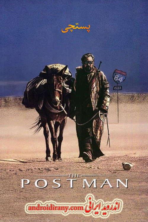 دانلود فیلم پستچی دوبله فارسی The Postman 1997
