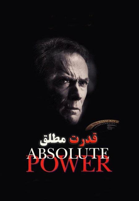 دانلود دوبله فارسی فیلم قدرت مطلق Absolute Power 1997