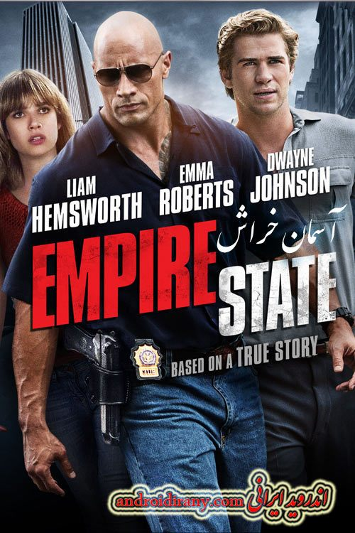 دانلود فیلم آسمان خراش دوبله فارسی Empire State 2013