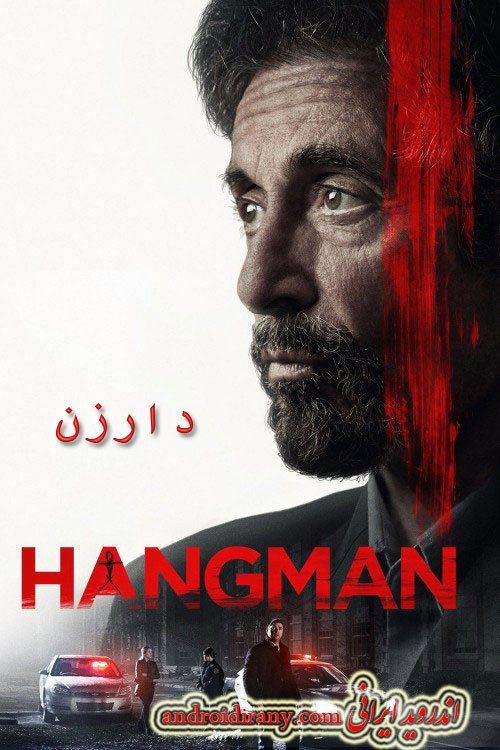 دانلود دوبله فارسی فیلم دارزن Hangman 2017