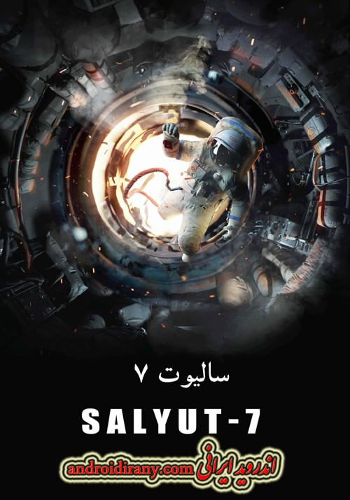 salyut 7