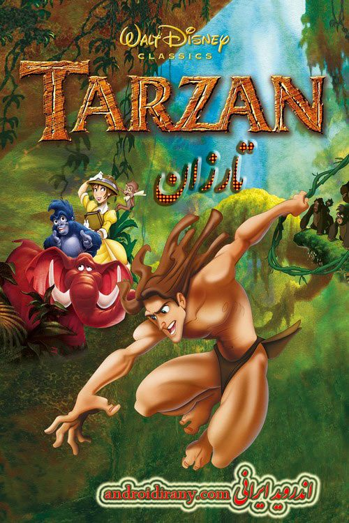 دانلود انیمیشن تارزان دوبله فارسی Tarzan 1999