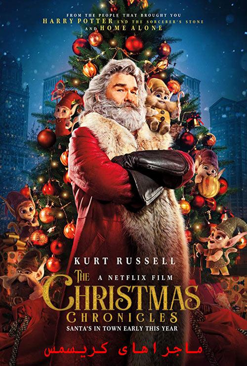 دانلود فیلم ماجراهای کریسمس دوبله فارسی The Christmas Chronicles 2018