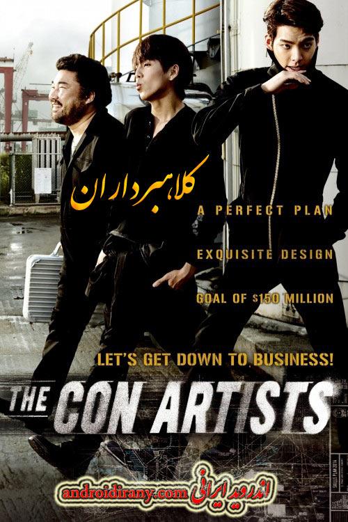 دانلود دوبله فارسی فیلم کلاهبرداران The Con Artists 2014