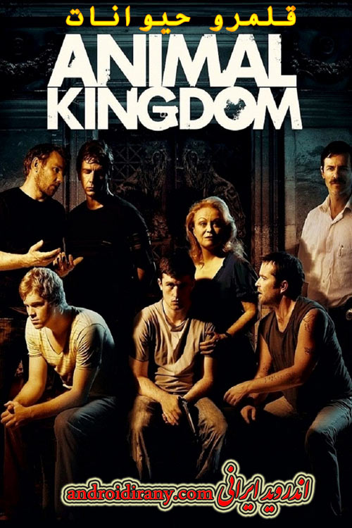 دانلود دوبله فارسی فیلم قلمرو حیوانات Animal Kingdom 2010