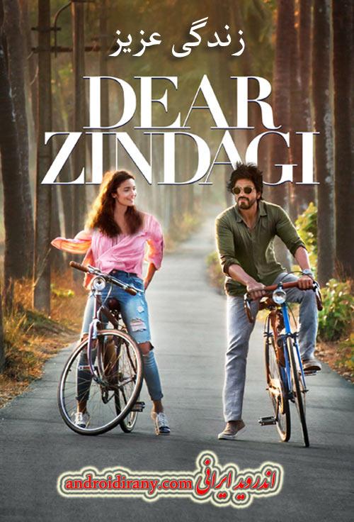 دانلود فیلم زندگی عزیز دوبله فارسی Dear Zindagi 2016