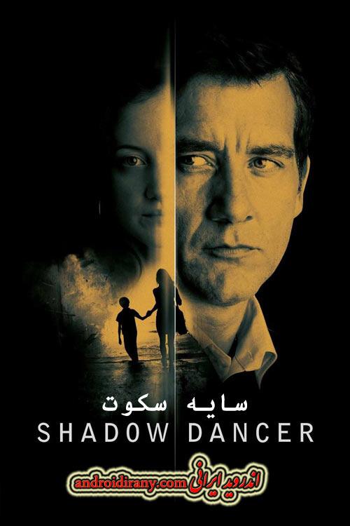 دانلود دوبله فارسی فیلم سایه سکوت Shadow Dancer 2012
