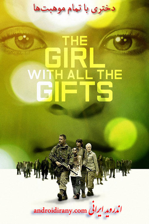 the girl with