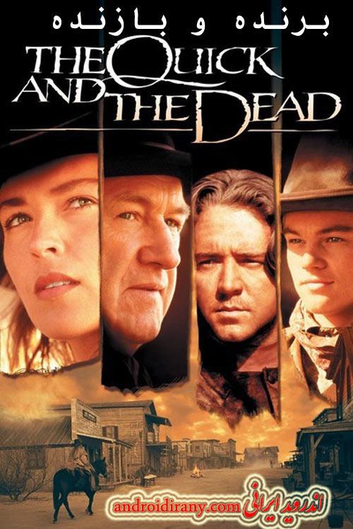 دانلود دوبله فارسی فیلم برنده و بازنده The Quick and the Dead 1995