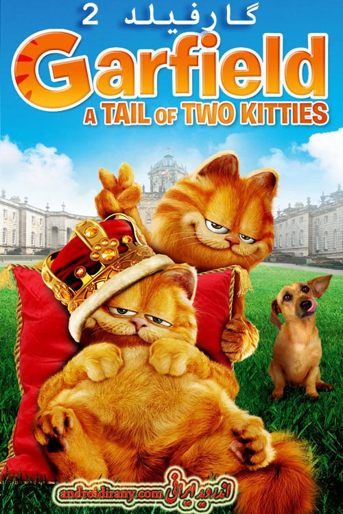 دانلود دوبله فارسی انیمیشن گارفیلد 2 Garfield A Tail of Two Kitties 2006