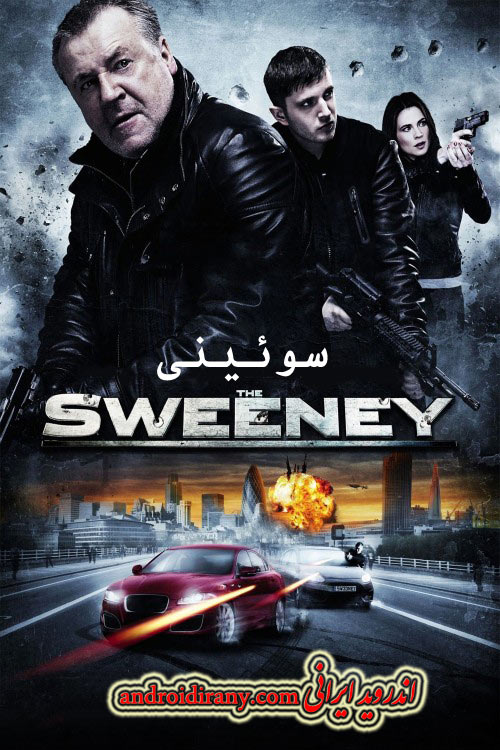 دانلود دوبله فارسی فیلم سوئینی The Sweeney 2012
