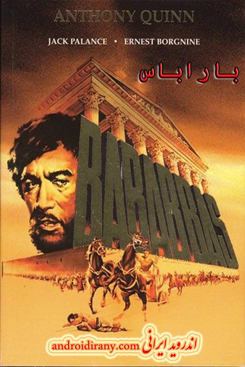 دانلود فیلم باراباس دوبله فارسی Barabbas 1961