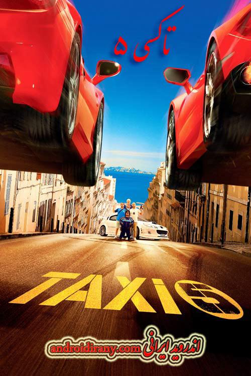 دانلود دوبله فارسی فیلم تاکسی 5 Taxi 5 2018