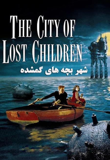 دانلود فیلم شهر بچه های گمشده دوبله فارسی The City of Lost Children 1995