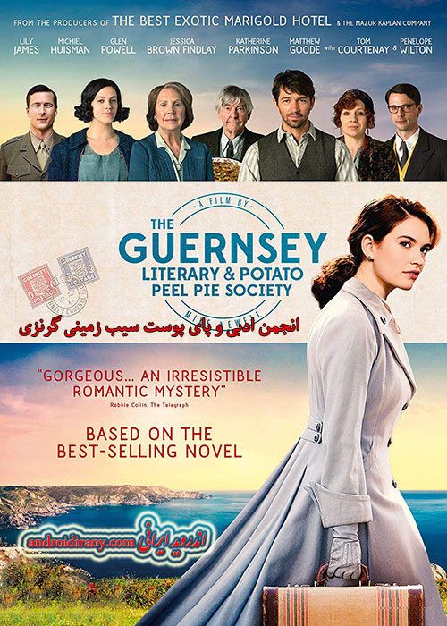 The Guernsey Literary