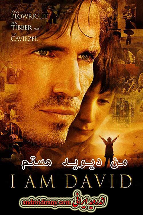 دانلود فیلم من دیوید هستم دوبله فارسی I Am David 2003