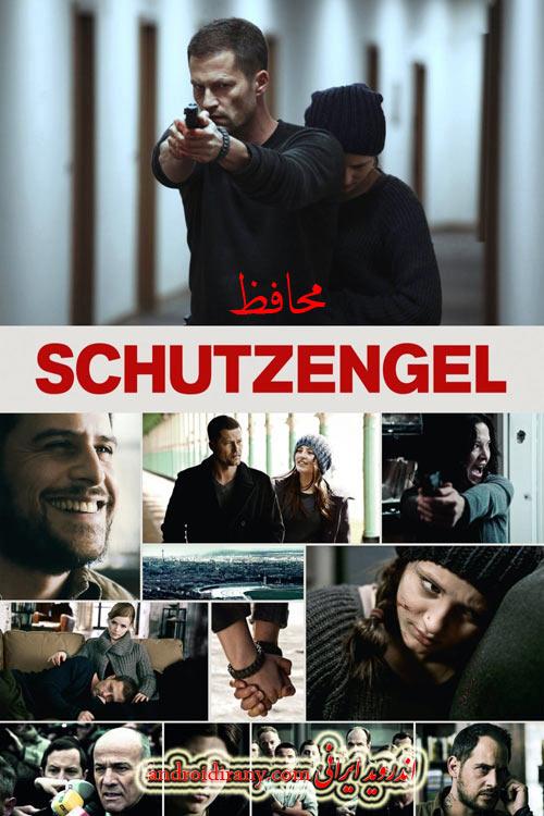 دانلود فیلم محافظ دوبله فارسی The Guardians 2012