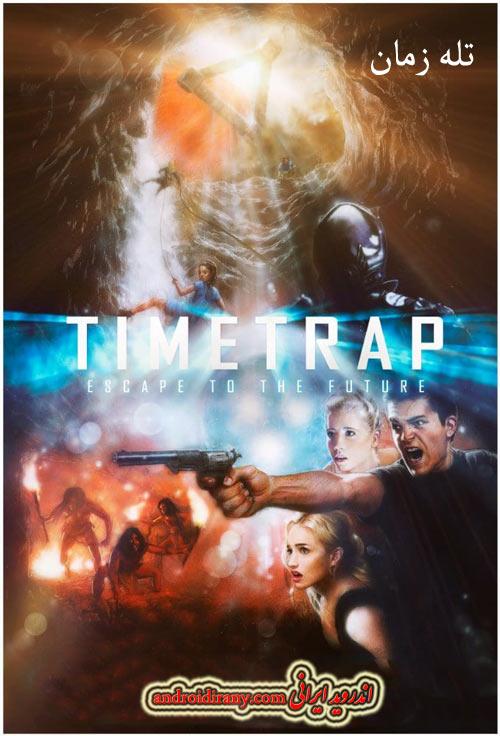 دانلود فیلم تله زمان دوبله فارسی Time Trap 2017