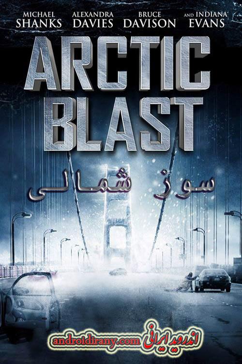 دانلود فیلم سوز شمالی دوبله فارسی Arctic Blast 2010