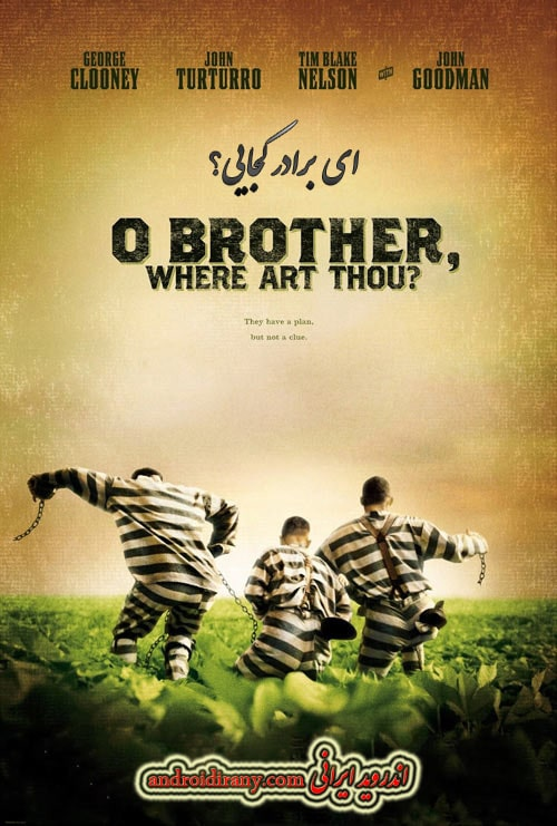 O Brother Where
