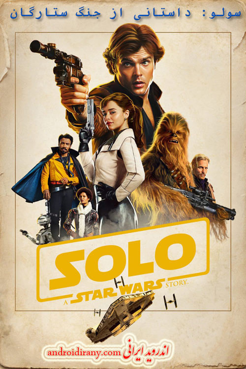 Solo A Star Wars