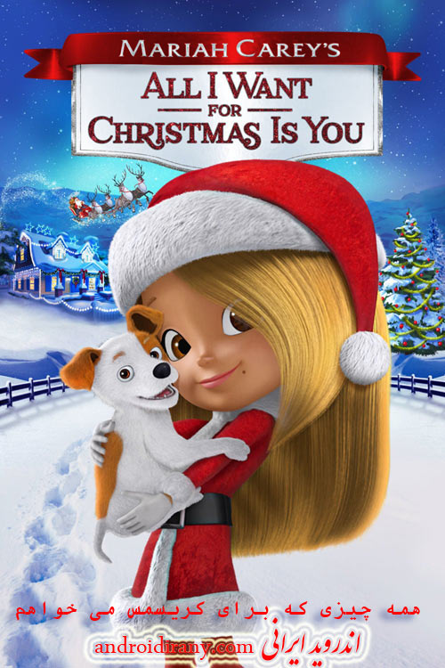 دانلود دوبله فارسی انیمیشن All I Want for Christmas Is You 2017