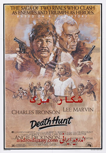 دانلود دوبله فارسی فیلم شکار مرگ Death Hunt 1981