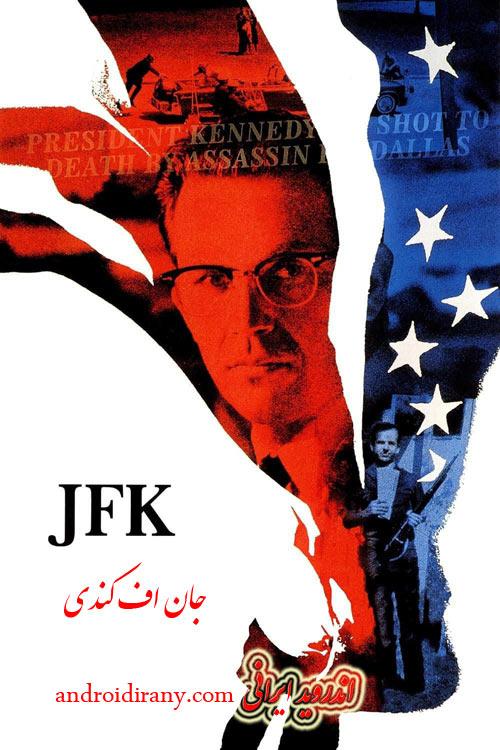 دانلود دوبله فارسی فیلم جان اف کندی JFK 1991