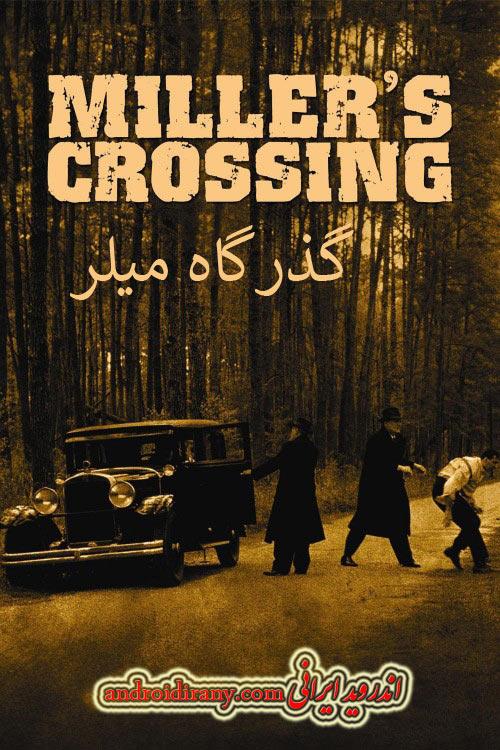 دانلود دوبله فارسی فیلم گذرگاه میلر Miller's Crossing 1990