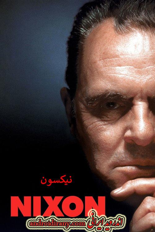 دانلود دوبله فارسی فیلم نیکسون Nixon 1995