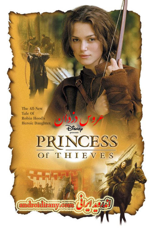دانلود فیلم عروس دزدان دوبله فارسی Princess of Thieves 2001