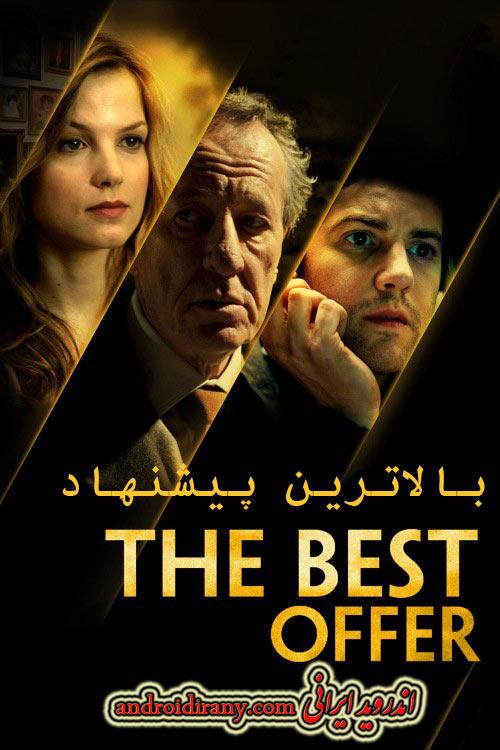 دانلود دوبله فارسی فیلم بالاترین پیشنهاد The Best Offer 2013