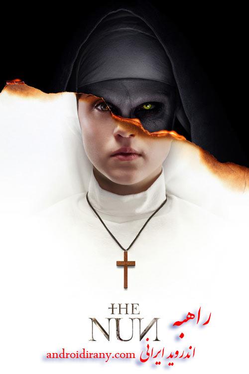 دانلود فیلم راهبه دوبله فارسی The Nun 2018