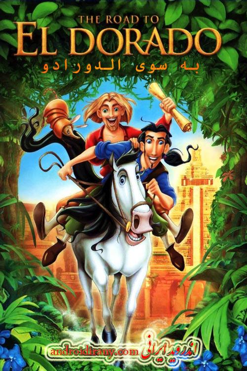 دانلود دوبله فارسی انیمیشن به سوی الدورادو The Road to El Dorado 2000