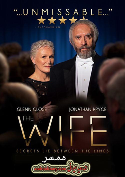 دانلود فیلم همسر دوبله فارسی The Wife 2017