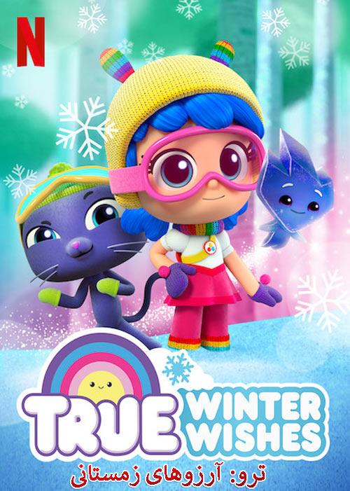 True Winter Wishes