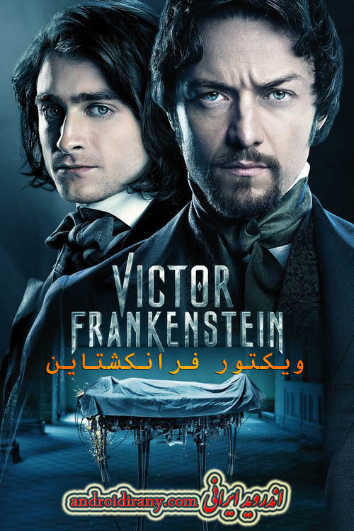 دانلود دوبله فارسی فیلم ویکتور فرانکشتاین Victor Frankenstein 2015