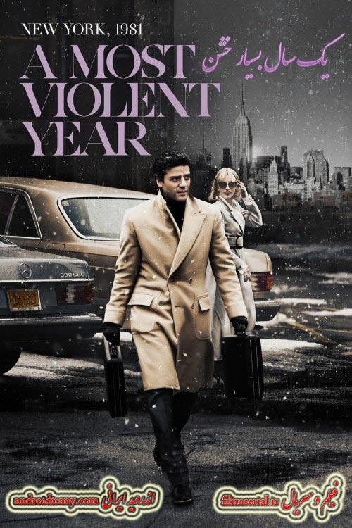 دانلود دوبله فارسی فیلم یک سال بسیار خشن A Most Violent Year 2014