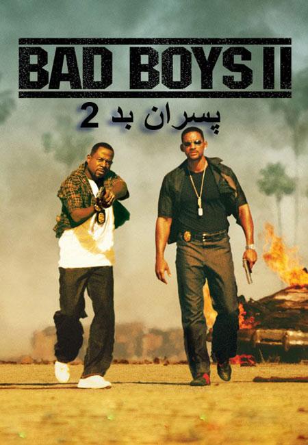 دانلود دوبله فارسی فیلم پسران بد 2 Bad Boys II 2003