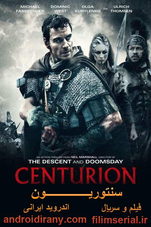 دانلود دوبله فارسی فیلم سنتوریون Centurion 2010