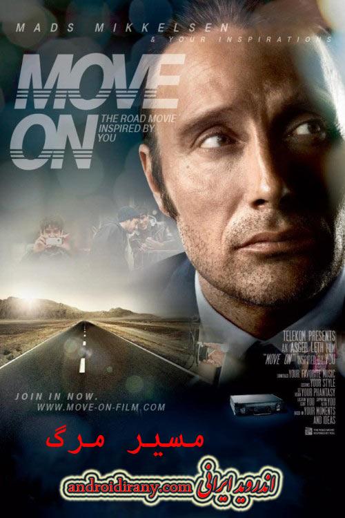 دانلود دوبله فارسی فیلم مسیر مرگ Move On 2012