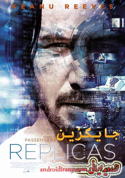 دانلود دوبله فارسی فیلم جایگزین Replicas 2018