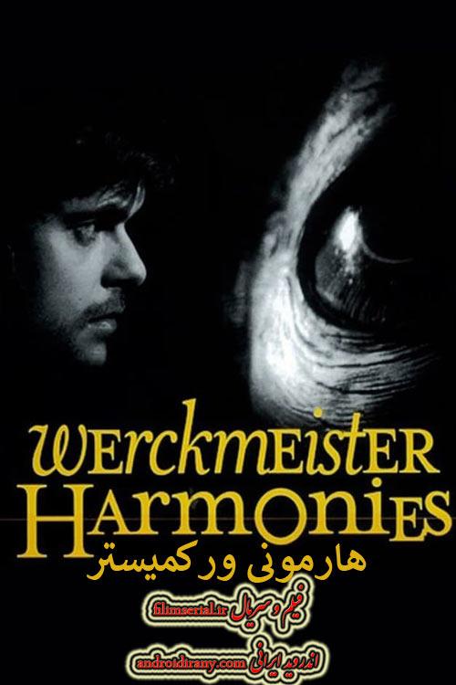 دانلود دوبله فارسی فیلم هارمونی ورکمیستر Werckmeister Harmonies 2000