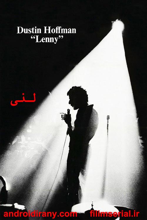 دانلود دوبله فارسی فیلم لنی Lenny 1974