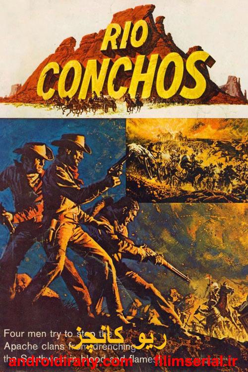 دانلود دوبله فارسی فیلم ریو کانچز Rio Conchos 1964