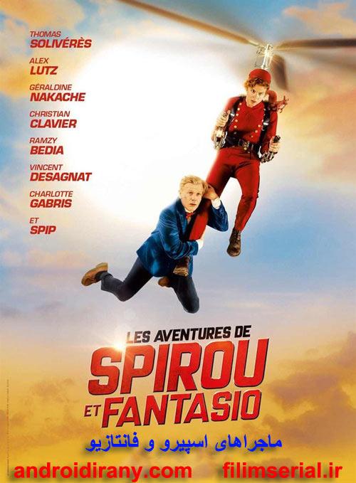 دانلود دوبله فارسی فیلم Spirou and Fantasios Big Adventures 2018